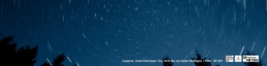 Umesh Unnikrishnan, Northern Star, 2012