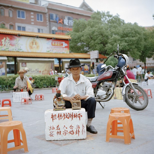 Chip Rountree, Fortune Teller, Quanzhou, 2008