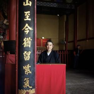Chip Rountree, Fortune Teller, Chongqing #02, 2009