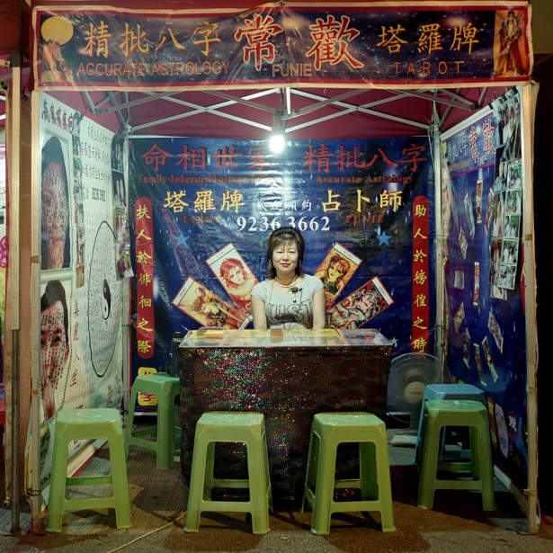 Chip Rountree, Fortune Teller, Hong Kong #04, 2009