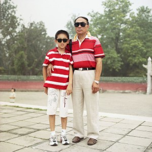 Chip Rountree, Father and Son at the Temple of the Sun, 2009