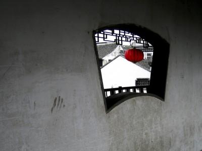 Joyce P Lopez, Garden Wall Window with Handprint, 2006