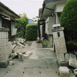 "Toshiya Watanabe, ""my house"" Nuclear Evacuation Zone, 8km from Fukushima Daiichi Nuclear"