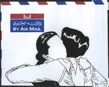 Airmail, 2008 C-Print © Jowhara Alsaud